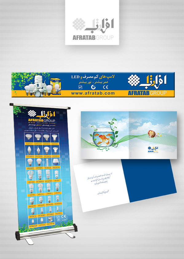 Advertising Package 12