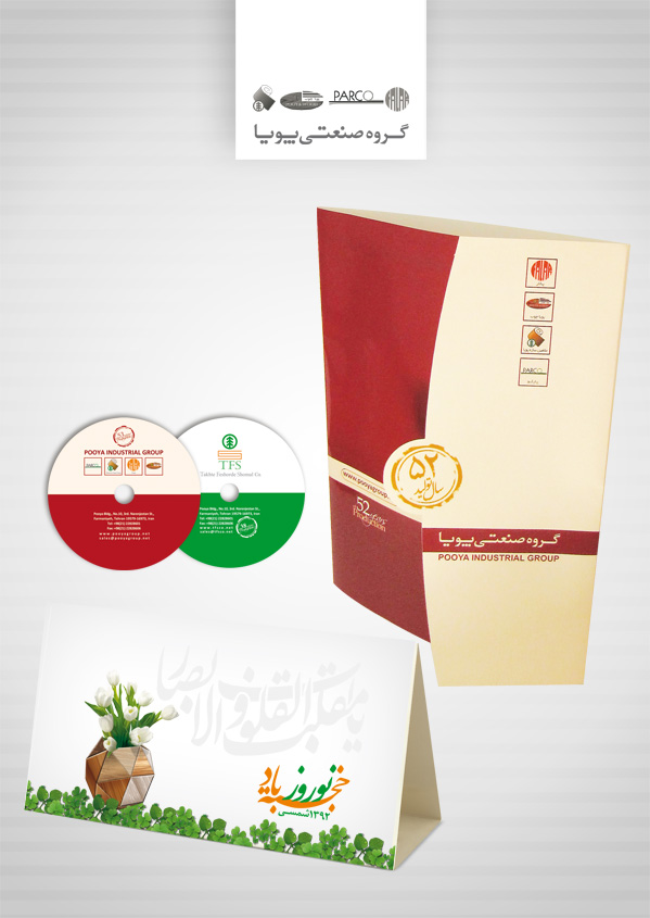 Advertising Package 14