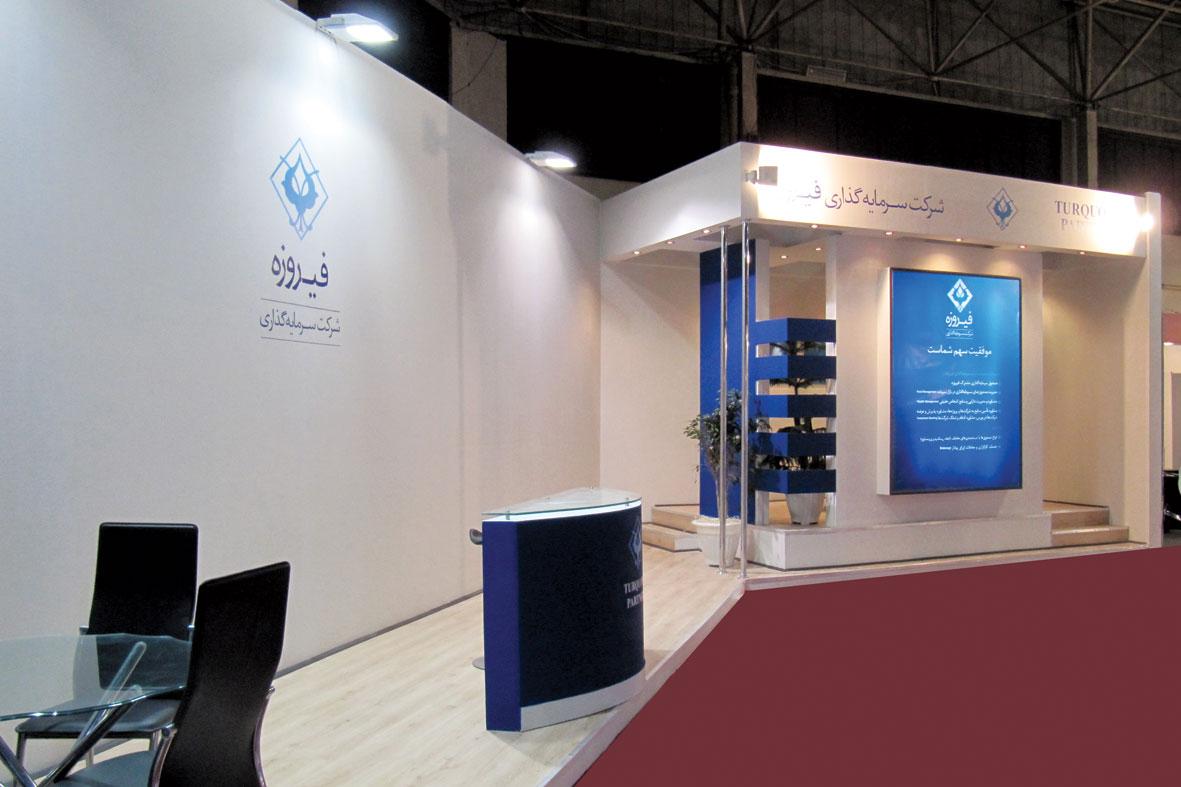 Exhibition-37