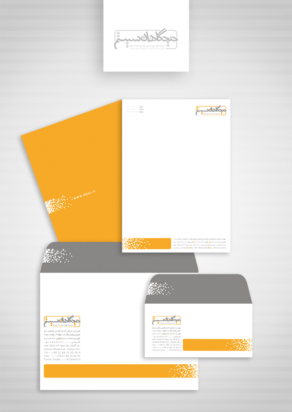 business stationery-02