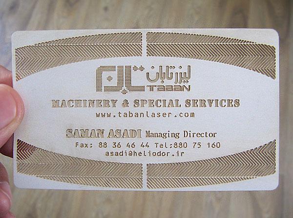 Laser Card 01