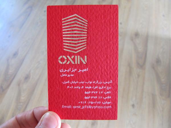 Laser Card 03