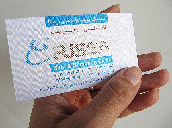 Laser Card 05