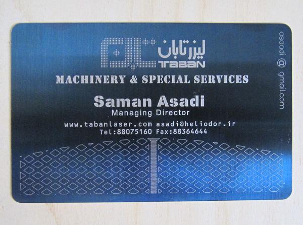 Laser Metal Card 01