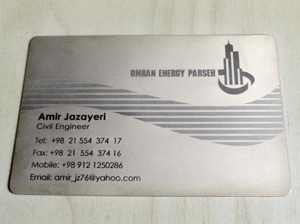 Laser Metal Card 04