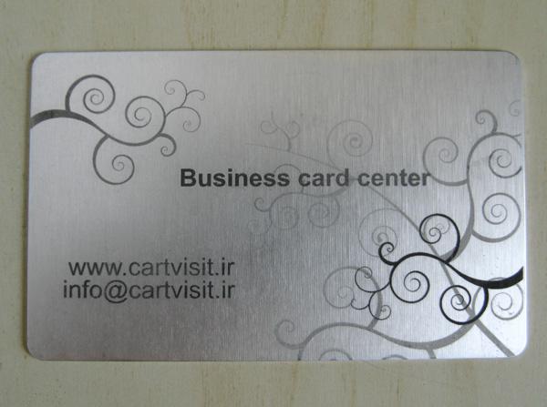 Laser Metal Card 05