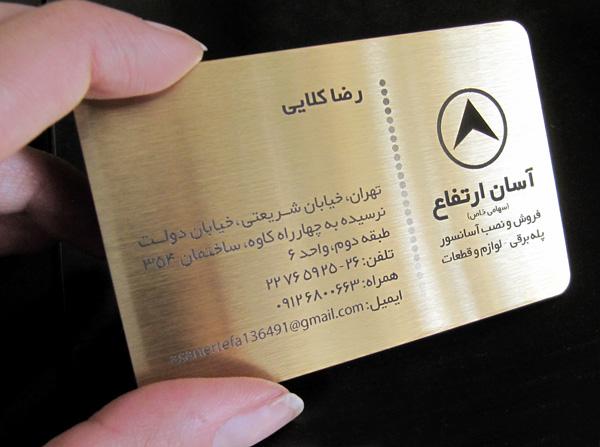 Laser Metal Card 07
