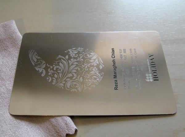 Laser Metal Card 08