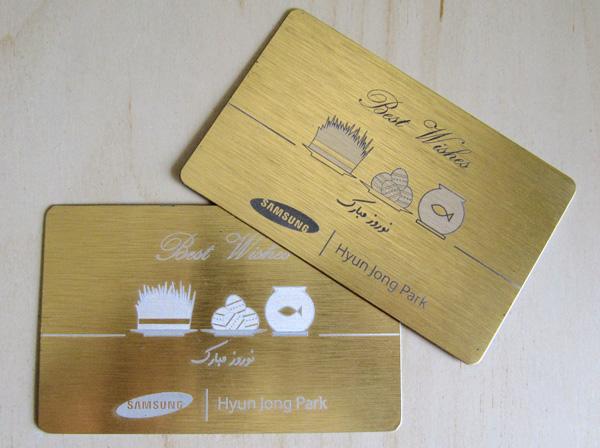 Laser Metal Card 13