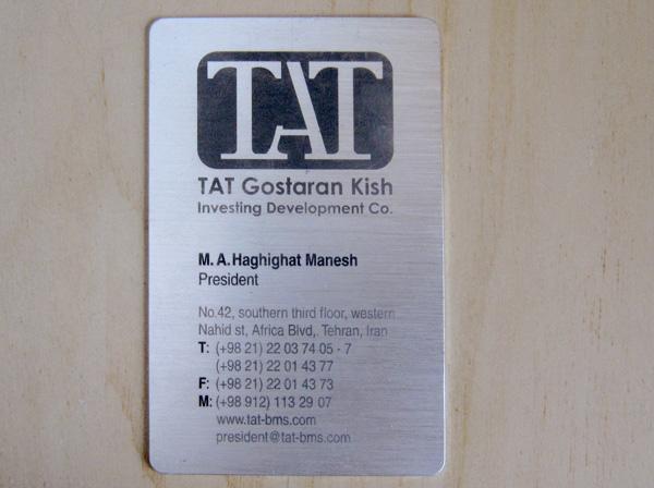 Laser Metal Card 14
