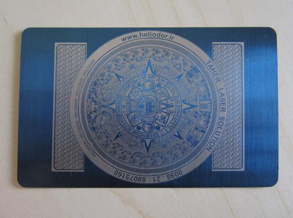 Laser Metal Card 15