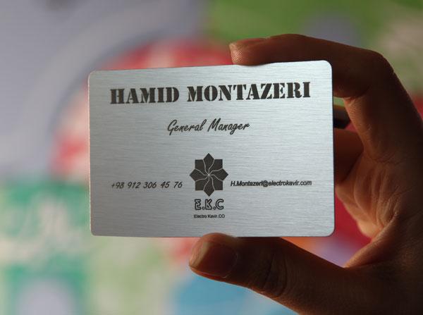 Laser Metal Card 35