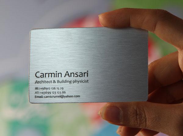 Laser Metal Card 37