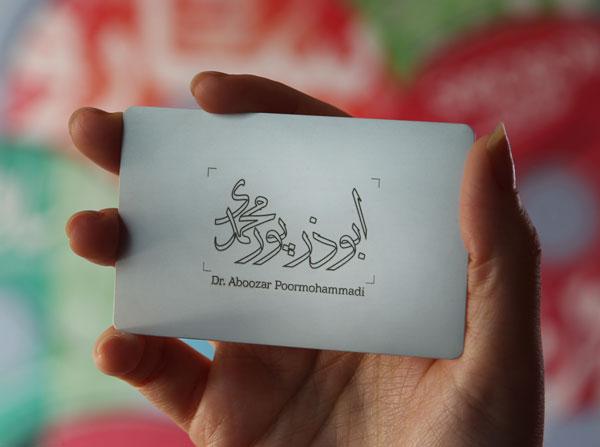 Laser Metal Card 40