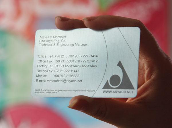 Laser Metal Card 41