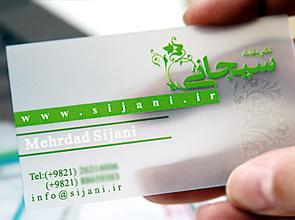 PVC Card 04