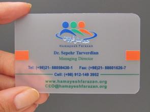 PVC Card 13