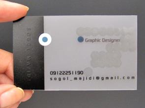 PVC Card 15