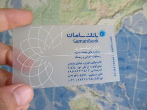 PVC Card 16