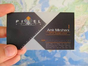 PVC Card 17