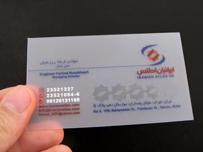 PVC Card 19