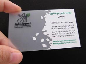 PVC Card 23