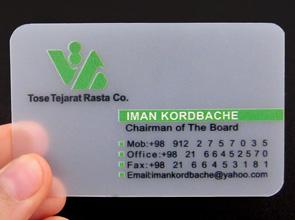 PVC Card 30