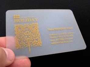 PVC Card 31