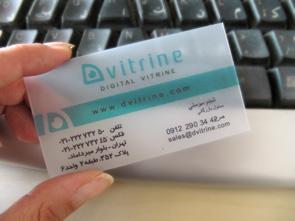 PVC Card 32