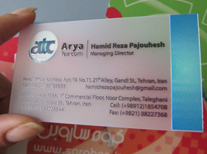 PVC Card 33