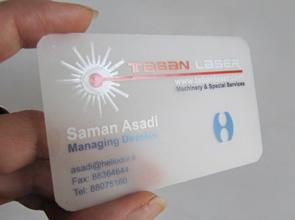 PVC Card 34