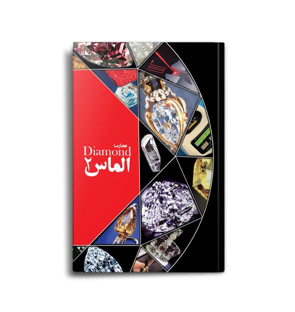 persian Book-04