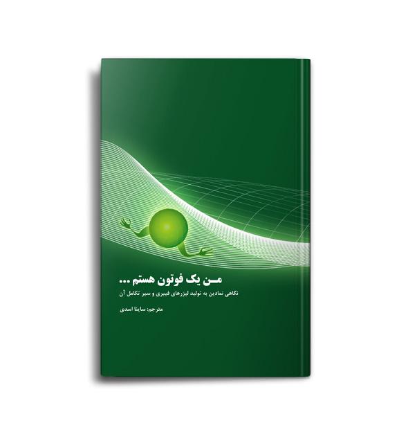persian Book-06
