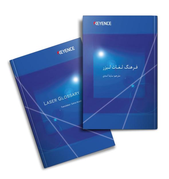 persian Book-07