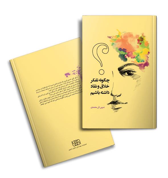 persian Book-09