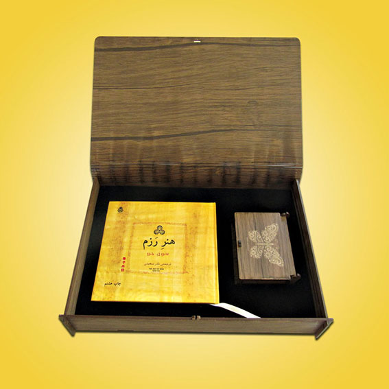 wooden box-02