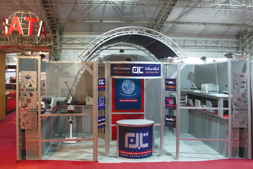 Modular Booth-36
